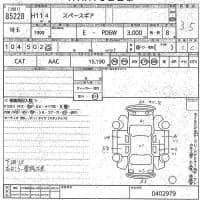 MITSUBISHI DELICA SPACE GEAR 1999