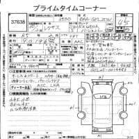 LEXUS RX RX450H VER-L 2018