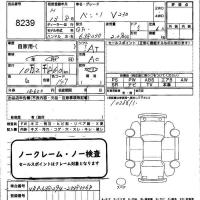 MERCEDES BENZ V CLASS V230 2001